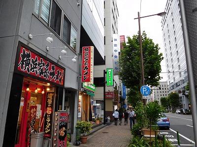 神田中央ビル周辺情報