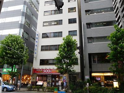 神田中央ビル