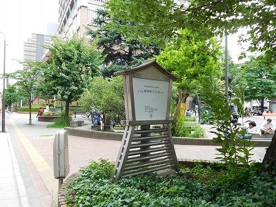 神田中央ビル周辺情報近隣公園