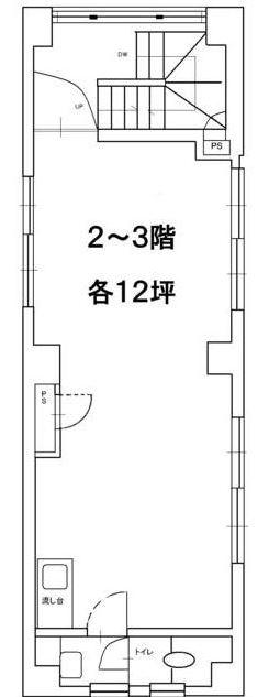 naka160802-01