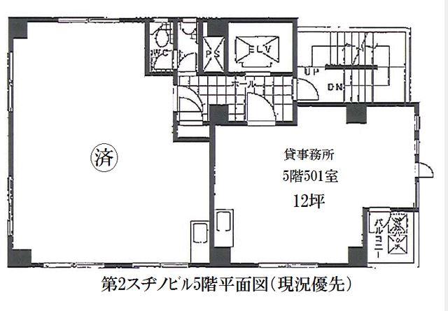 suji161107-01