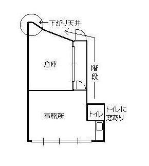 fuku170130-01